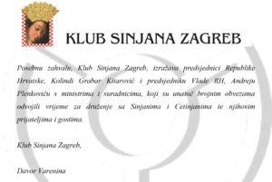 Zahvala Kluba Sinjana Zagreb