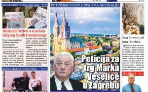 Peticija za trg Marka Veselice u Zagrebu